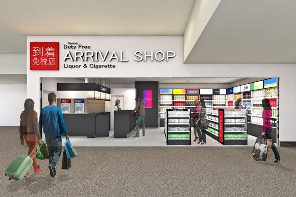 Centrair Duty Free ARRIVAL SHOP