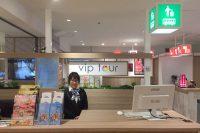 VIP TOUR 上野マルイ店