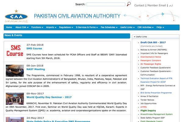 パキスタン民間航空局(PCAA)