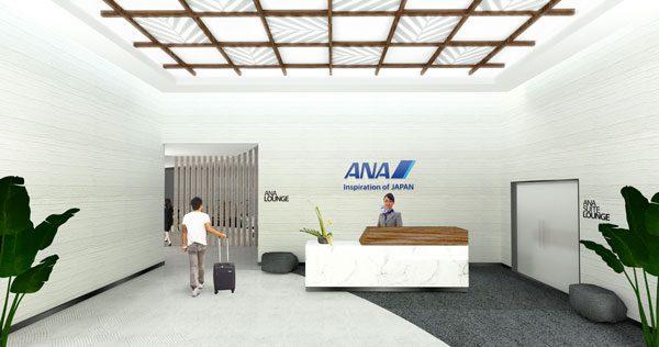 ANA LOUNGE(ダニエル・K・イノウエ国際空港)