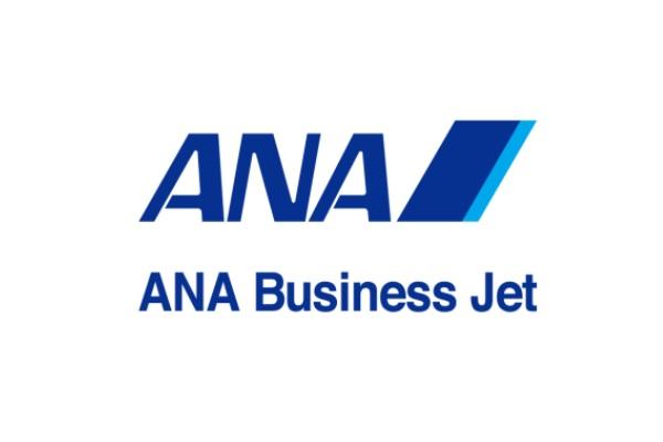 ANAHDと双日、「ANAビジネスジェ...