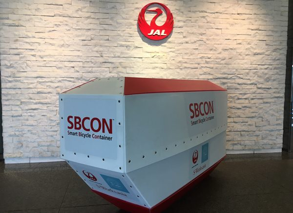 JAL(SBCON)