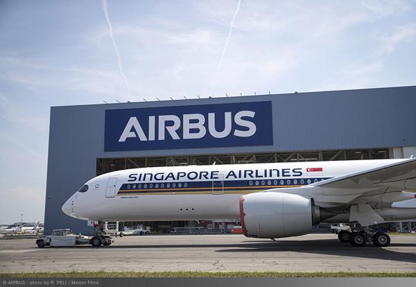 シンガポール航空(エアバスA350-900ULR)