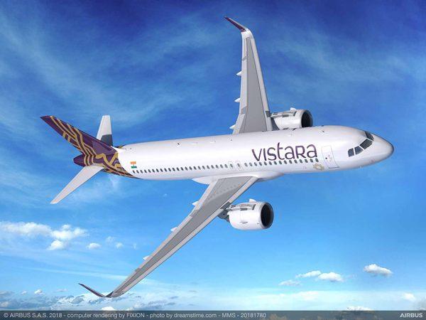 ヴィスタラ(エアバスA320neo)