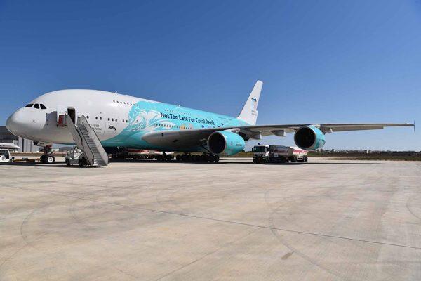 ハイフライ(エアバスA380型機)