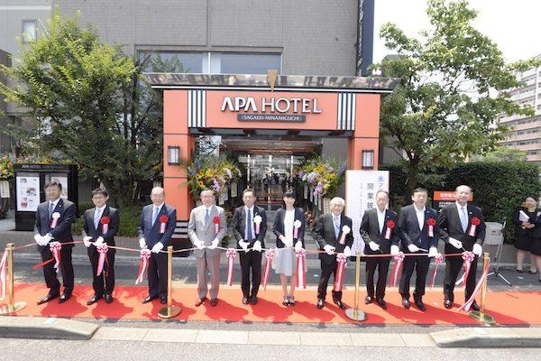 佐賀ワシントンホテルプラザ、「アパホテル〈佐賀駅南口〉」としてリブランドオープン