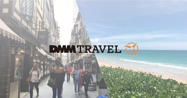 DMM TRAVEL