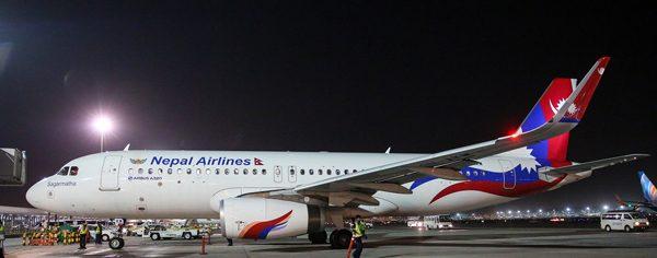 ネパール航空