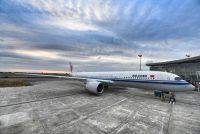 中国国際航空(エアバスA350-900型機)
