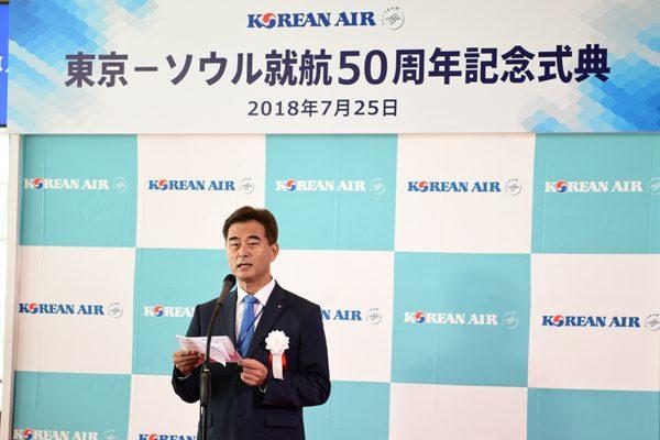 金正洙(キム・ジョンス)日本地域本部長