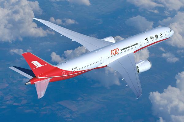 上海航空(ボーイング787-9型機)