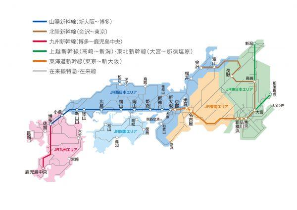 JR西日本、訪日外国人向けインターネット予約サービス開始へ JR5社で ...
