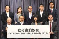 住宅宿泊協会(JAVR)
