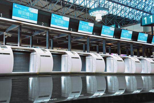 桃園国際空港、自動手荷物預け機