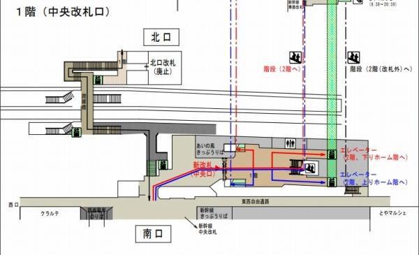 あいの 風 とやま 鉄道 富山 駅