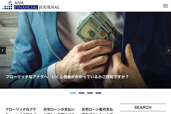 ANA Financial Journal
