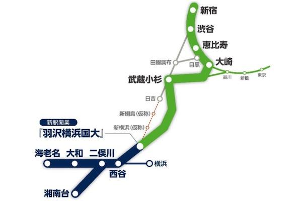 11月30日開業の相鉄・JR直通線、...