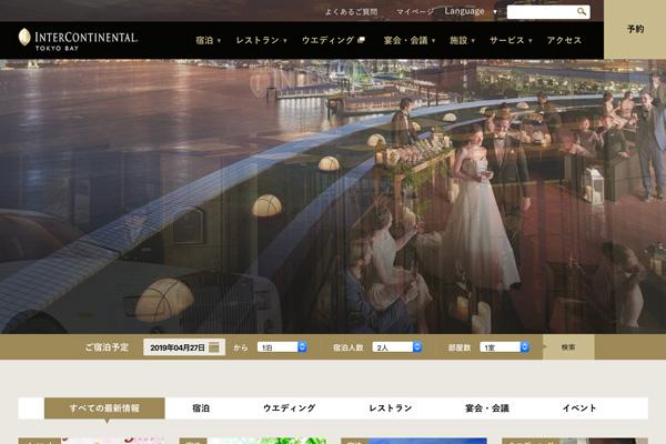 ホテルインターコンチネンタル東京ベイでノロウイルスによる食中毒 レストランを3日間営業停止 Traicy トライシー