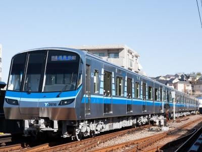 横浜市営地下鉄 ブルーライン
