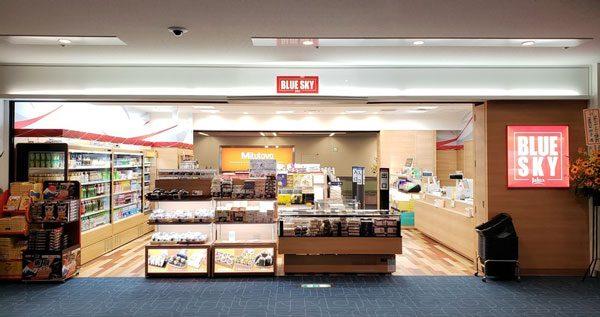BLUESKY(羽田空港第1ターミナル22番ゲートショップ)