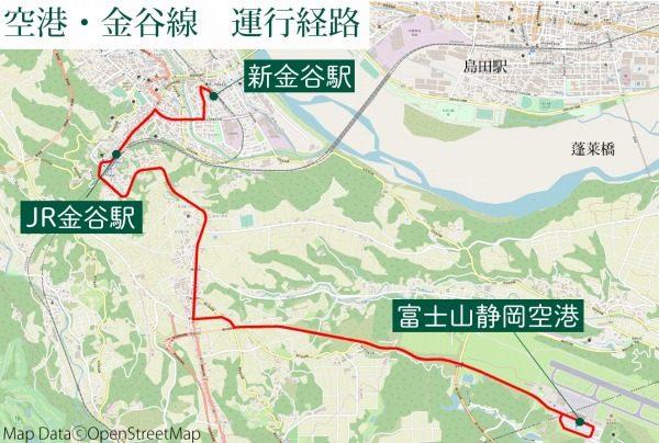 バス 富士山静岡空港 金谷 路線図