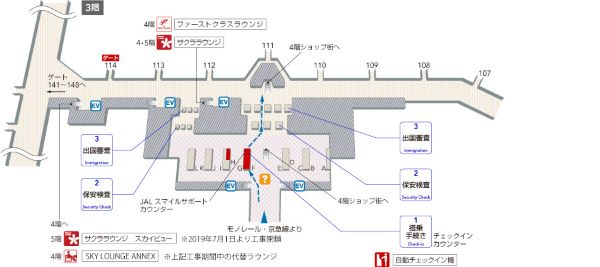 羽田国際線出国エリアマップ