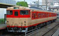 キハ66・67形国鉄色車両