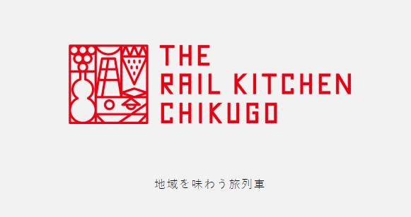THE RAIL KITCHEN CHIKUGO