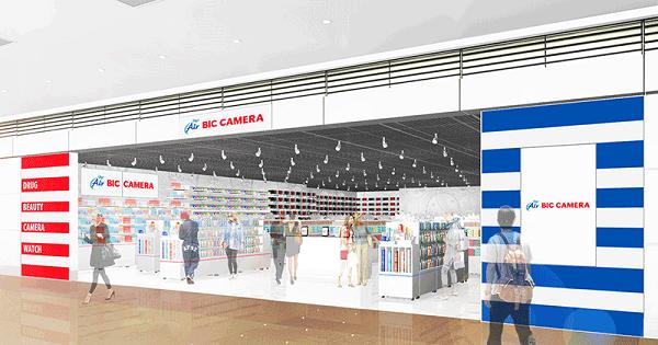 Air BIC CAMERA 羽田