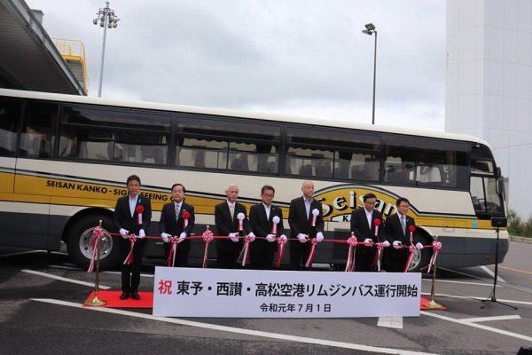 高松空港での開業式典