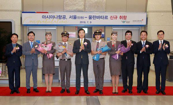 アシアナ航空、ソウル/仁川〜ウランバートル線就航(写真:オフィシャル)