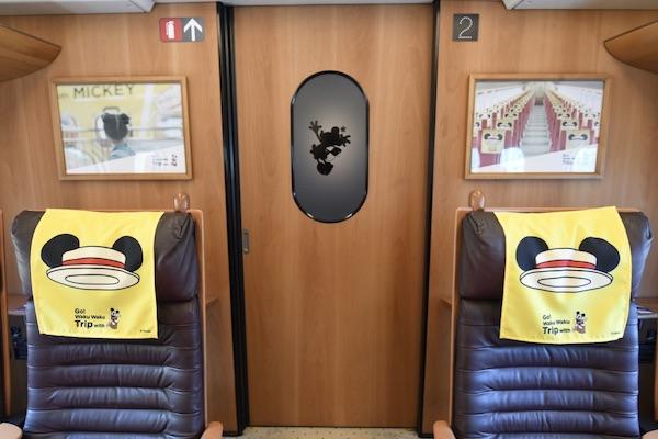 JR九州 waku waku