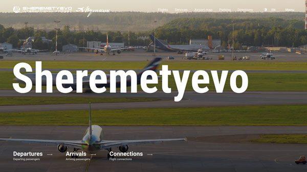 シェレメチェボ国際空港