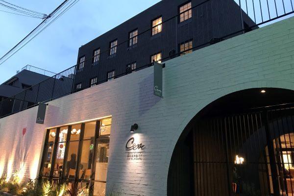 CEN DIVERSITY HOTEL & CAFÉ
