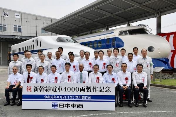日本車輌製造