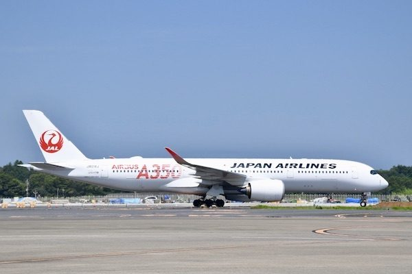 A350成田