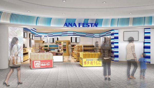 全国34空港の売店「ANA FESTA」で地域共通クーポンの取り扱い開始