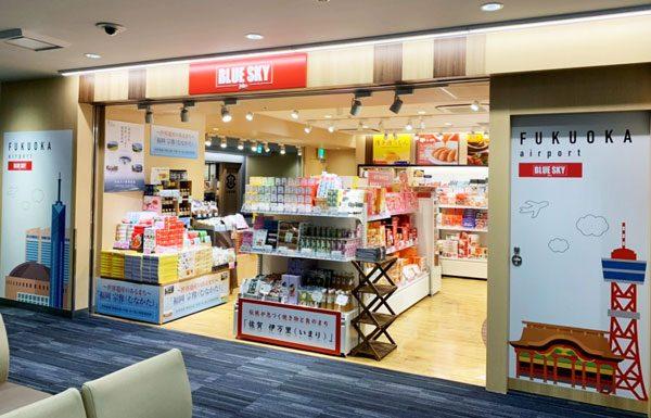 空港売店「BLUE SKY」、地域共通クーポンの取り扱い開始