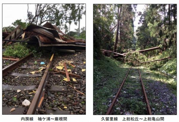 JR東日本千葉支社、管内の多くの路線で11日も不通続く - TRAICY ...