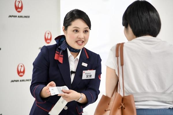 JAL N-1