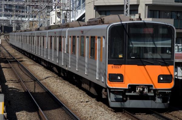 東武鉄道50050型(東急田園都市線内)