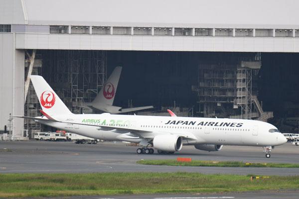 JAL(エアバスA350-900型機、3号機)