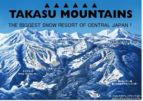 TAKASU MOUNTAINS