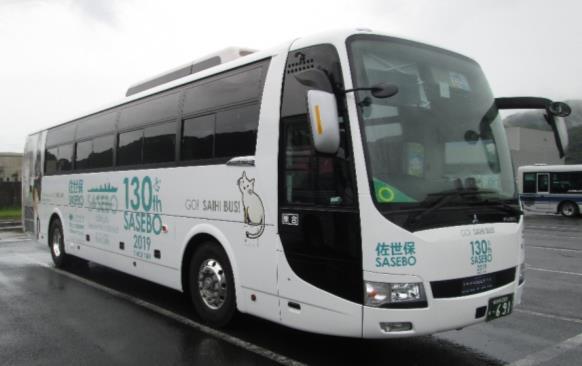 西肥バス 艦これラッピングバス