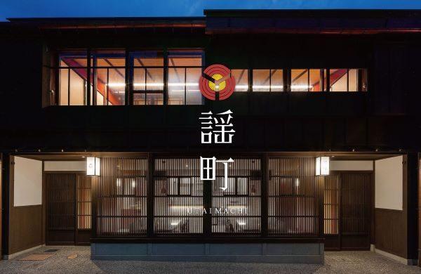 kominka hotel utaimachi kanazawa