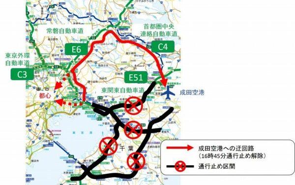 nexco東日本 迂回路