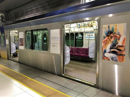 20191030_minatomirai_line