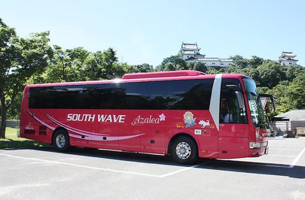 サウスウェーブ 和歌山バス
