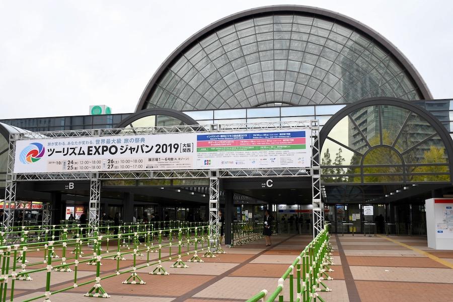 ツーリズムEXPOジャパン2019(インテックス大阪)