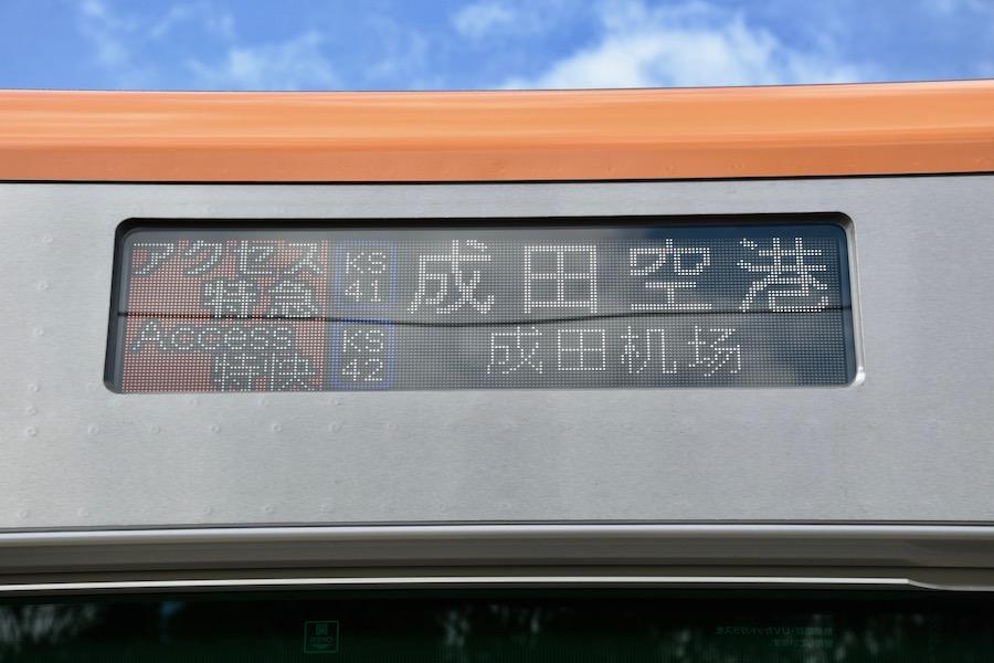 京成3100形